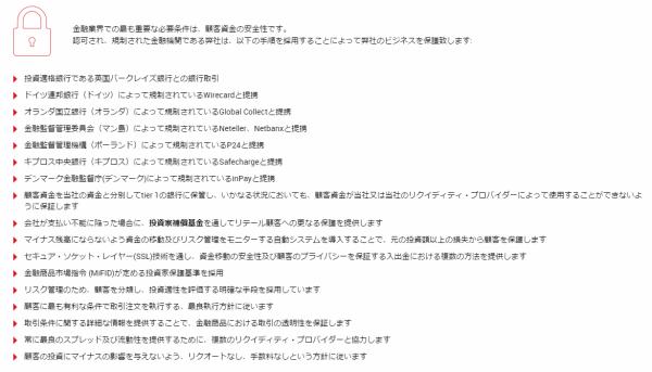 xm_license_4