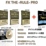 FX THE-RULE- Pro