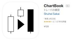 ChartBookダウンロード