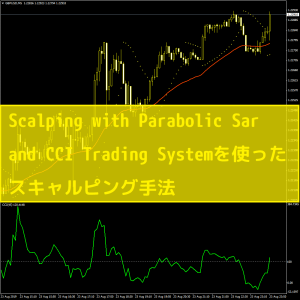 Scalping with Parabolic Sar and CCI Trading Systemを使ったスキャルピング手法