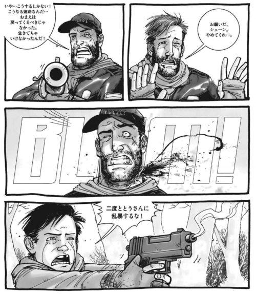 シェーン 原作