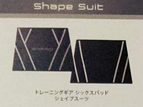 SIXPAD SHAPE SUIT