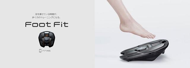 sixpad footfit シックスパッド フットフィット