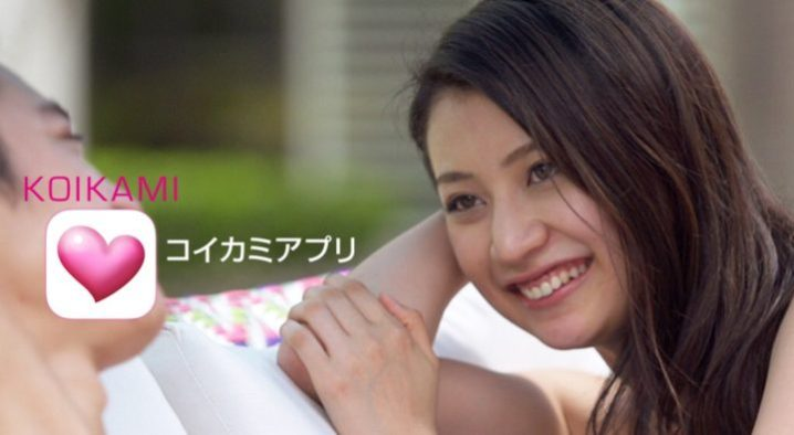 恋神アプリ ボラカイ島
