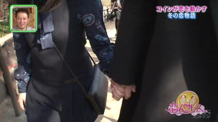 恋んトス シーズン7 第11話