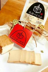 真砂のとうふ/岩豆腐の燻製(絹豆腐の燻製)