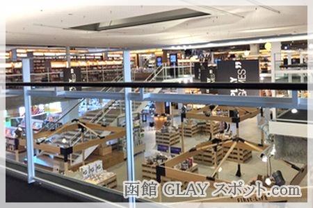 函館 蔦屋書店 写真 画像 店内 YUKI 磯谷有希 ゆかりの地 スポット デートコース 返答 TERU GLAY