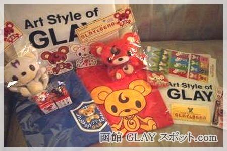 函館 GLAYスポット ミュージアム アート館 Art style of GLAY アート・スタイル・オブ・グレイ 閉館 理由 原因 独立 事務所 今現在 外観 建物 ウイニングホテル 跡地 グッズ BEAR 公式 クマ カワイイ
