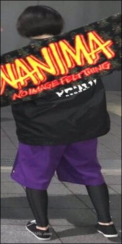 グッズ タオル ワニマ WANIMA ファン パーカー 服装 格好 サンプル 例 ディッキーズ Dickies ハーフパンツ ハーパン WANIMA ワニマ ファン 服装 格好 お問い合せ フォーム ボタン MUCC ムック ムッカー 夢烏 MWAM マンウィズアミッション マンウィズ ガウラー ファン ライヴ ライブ コンサート 問い合せ フォーム 連絡 読者 胸の前 身体 身につける 前方 前の方 エリア ゾーン スペース 混雑 危険 盛り上がり ライブハウス ライヴハウス 箱 ハコ 荷物 持ち物 北海道 函館市 ライブ ライヴ コンサート 遠征 旅行 観光 旅 GLAY グレイ TERU TAKURO JIRO HISASHI 小橋照彦 外村尚 和山義仁 久保琢郎 YUKI ユキ 磯谷有希 倉持有希 JUDY AND MARY ジュディアンドマリー ジュディマリ JAM ジャム 解散 再結成 理由 原因 準備 用意 マニュアル ノウハウ 説明 工夫 文章 写真 画像 アイキャッチ画像 ハウツー コンテンツ 画像バナー 画像リンク 便利 快適 小ネタ アイテム 物品 ネックピロー 首枕 首まくら ウエストピロー 腰枕 腰まくら マウスウォッシュ モンダミン 旅行 観光 ウェストポーチ ワンショルダーバッグ ボディバッグ バック
