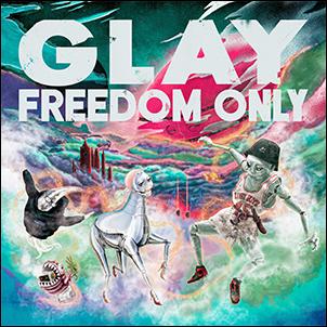 BETTY BLUE 配信シングル GLAY グレイ オリジナルアルバム FREEDOM ONLY GLAY ザ・プレミアム・モルツ GLAYデザイン缶 ビール コラボ 商品 グッズ 記念 ライブ GLAYの日 2021年 プレモル オリジナルデザイン缶 数量限定 GLAY×THE PREMIUM MALT'S The Premium Live テレビ TV 番組 恋愛 意気投合 PUFFY 亜美 共演 出会い きっかけ 機会 芸能週刊誌 記事 ネタ 子供 一児 1人 人気絶頂期 結婚 前後 時期 ミュージシャンはなぜ糟糠の妻を捨てるのか? イースト新書 イースト・プレス 出版社 細田昌志 ミスチル Mr.Children 桜井和寿 GLAY TERU 小橋照彦 小橋千春 こばしり。 小橋晴時 小橋明里 布袋寅泰 小室哲哉 矢沢永吉 ぴあ MUISC COMPLEX PMC Vol.19 BABYMETAL ベビメタ ベビーメタル 日本武道館ライブレポート 掲載 millennium parade ミレニアムパレード ミレパ 常田大希 MUSICA 2021年3月号 ムジカ 雑誌 巻頭特集 表紙 常田大希 millennium parade ミレニアムパレード ミレパ 聖域 バンド グループ BUMP OF CHICKEN TOUR 2019 aurora ark TOKYO DOME 映像作品 Blu-ray DVD 配信シングル リリース Gravity アニメーション映画 思い、思われ、ふり、ふられ 主題歌 BUMP OF CHICKEN バンプオブチキン BOC アルバム aurora arc バンプオブチキン バンプ BUMP OF CHICKEN 3rd アルバム METAL GALAXY BABYMETAL ベビーメタル ベビメタ 公演 ステージ 熱狂 ファンカム ファン メイト 周囲 観客 配慮 ゴミ 散乱 ペットボトル ポイ捨て マナー 機材 没収 データ 消去 削除 退場 処分 撮影 録画 録音 配信 行為 行動 禁止 モッシュピット モッシュッシュピット 混雑 長いネイル 危険 リスク 危ない マナー 配慮 大切 必要 重要 声援 合唱 シンガロング コールアンドレスポンス コール かけ声 コスプレ ライブ 注意点 ポイント 3個 混雑 混む 持ち物 手荷物 荷物 持ち込む 方法 チケット不正転売禁止法 本人確認 身分証明書 身分証明証 入場 確認 チェック 座席 種類 チケット 紹介 説明 ファン 国内外 国内 国外 海外 年齢 性別 国籍 紹介 BABYMETAL ベビーメタル ベビメタ 歌う 合唱 シンガロング 声援 マナー 迷惑 配慮 サインライト ブレード コンサートライト ペンライト サイリューム サイリウム 法被 法被 ペンラ ツアーTシャツ ネックレス グッズ アイテム メンバー ステージ 衣装 銀魂 浦島坂田船 マンウィズ 遠征旅行 スーツケース キャリーバッグ キャリーバック 移動 持ち運び 野外 フェス 会場 ハコ 箱 ライブハウス 公演 ノウハウ 知識 経験 アーティスト ミュージシャン 持ち物 手荷物 荷物 服装 衣類 ライブ 遠征旅行 準備 方法 マニュアル 家族 周り 理解 協力 お願い 伝える スケジュール 計画 予定 調整 予約 タイミング 時期 ホテル 宿 足 交通手段 新幹線 飛行機 高速バス 特急 電車 チケット 譲渡 お願い プラカード 全行程 遠征旅行 ライブ ライヴ コンサート 遠征旅行 動作 作業 タスク 全て 全部 まとめ 整理 説明 紹介 気持ち テンション 熱量 熱さ 年齢 層 高齢化 性別 男 女 配慮 必要 大切 天候 天気 予報 チェック 確認 季節 冬 防寒 夏 防暑 注意点 ライヴ 種類 名前 設定 規制 制限 ライブ会場 種類 説明 紹介 アーティスト 持ち物 応援 グッズ アイテム 格好 定番 お約束 遠征旅行 準備 用意 方法 考え方 ライブ ライヴ コンサート 遠征旅行 服装 持ち物 荷物 手荷物 用意 準備 方法 促進 買い物 購入 Amazon.co.jp アマゾン ショッピングモール 購入ボタン サイト