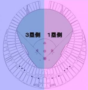 Baidu IME_2012-11-17_23-36-9