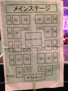 大阪城ホール アリーナ パターンB 座席表