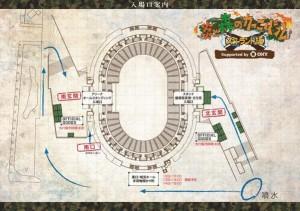 アリーナオールスタンディングだった時の大阪城ホール 各入場口