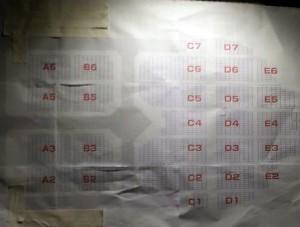 神戸ワールド アリーナ座席表A
