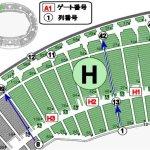 バックスタンドH(ブロック・ゾーン)座席表