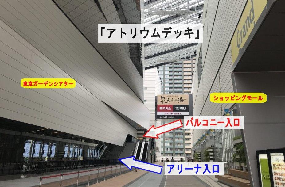 予定 シアター イベント 東京 ガーデン