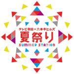 Mr.KINGテレ朝夏祭り応援サポーター「OH!サマーKING」歌う!