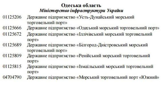 -e1488926868978
