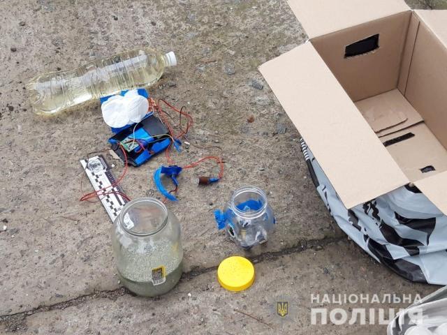 ЧП в Измаиле: в рейсовом автобусе обнаружили взрывное устройство. Фото, видео