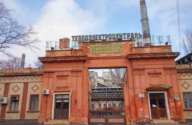 Дело о растрате: экс-управляющий «Одесской ТЭЦ» окажется на скамье подсудимых