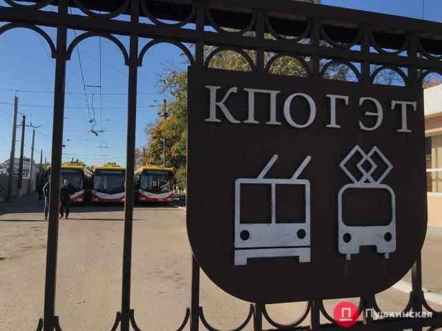 В Одессе временно сократили троллейбусные маршруты: один из них вообще отменен