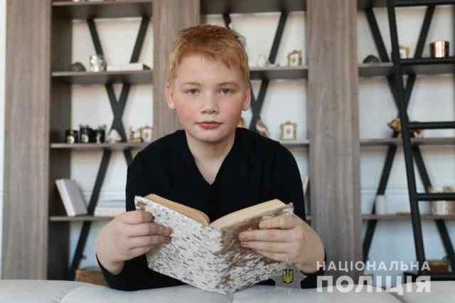 В Одессе ищут тринадцатилетнего мальчика, который не ночевал дома. Обновлено