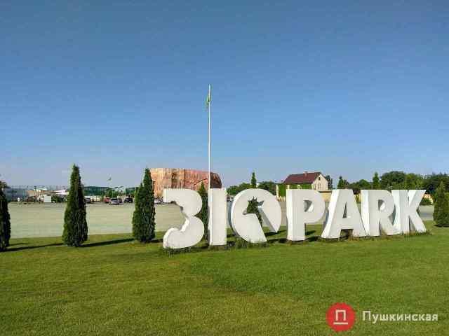В Одессе горел «Биопарк», животные не пострадали. Фото, видео