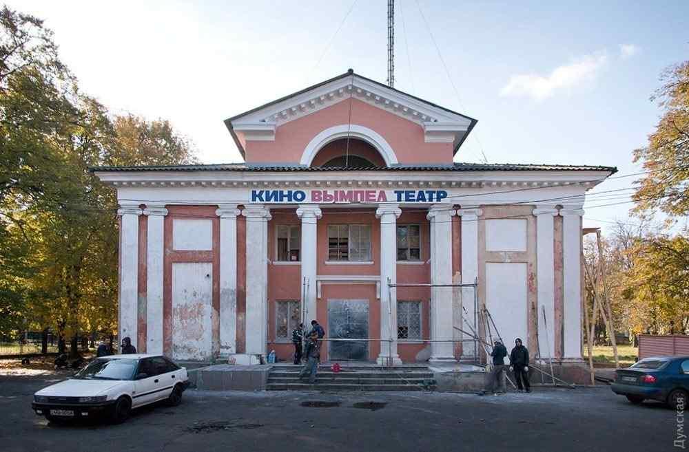 До конца года одесский горсовет выяснит, сколько земли сквера возле кинотеатра «Вымпел» находится в коммунальной собственности