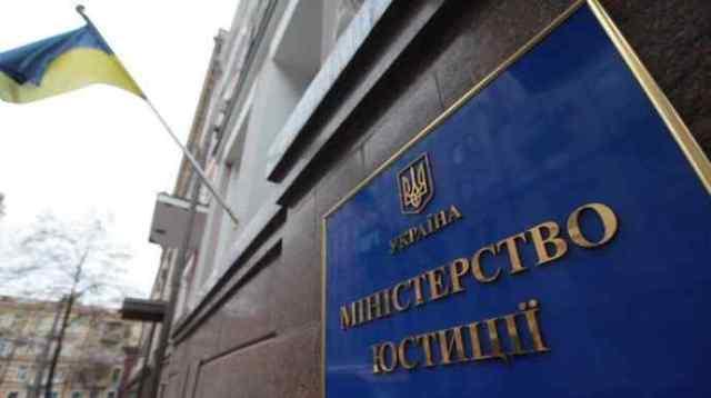 Министерство юстиции ищет начальника южного управления в Одессе