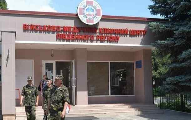 Суд: в Одессе не хотят расследовать смерть 20-летнего военнослужащего