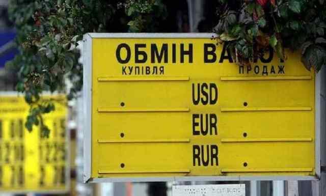 В Одессе мужчину выследили от пункта обмена валют и ограбили