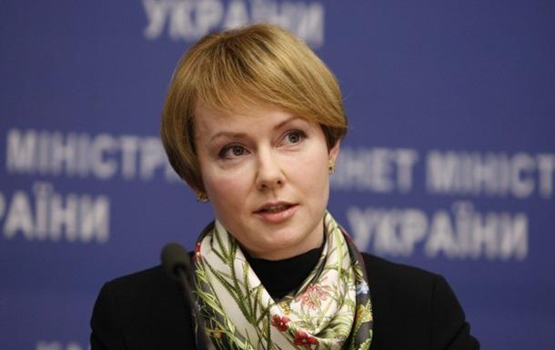 Экс-замглавы МИД поможет Нафтогазу судиться с Газпромом