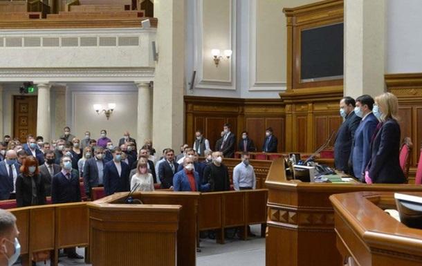 Комитет одобрил возобновление работы Рады