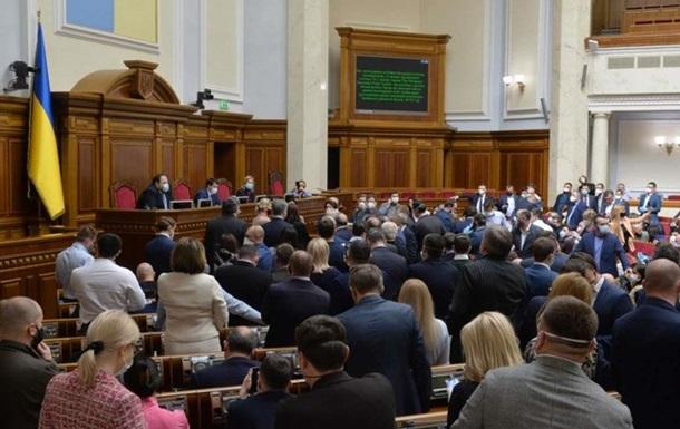 Верховная Рада приняла закон о банках