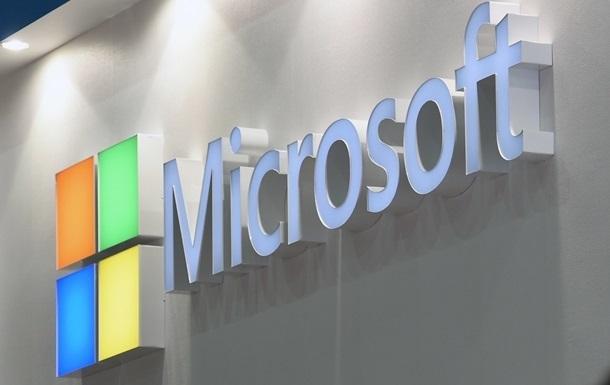 Microsoft предлагает зарабатывать, читая рекламу и занимаясь спортом