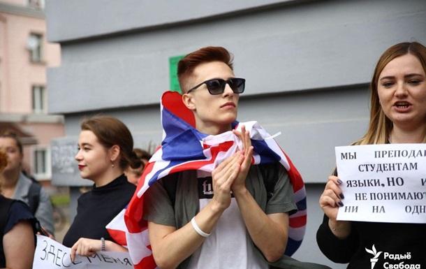 Студенты в Минске протестуют против арестов