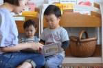 絵本をネットで試し読み。本棚にお気に入りの本をそろえて本好きな子に