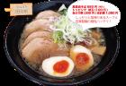 しっかりと旨味のあるスープと自家製麺の相性バッチリ!【気仙沼市 田中前】中華そば まるき