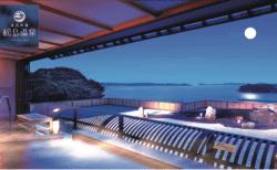松島温泉元湯ホテル海風土 宿泊招待券をペア1組様へ|まちナビ読者プレゼント
