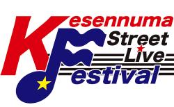 【9/23(日)開催】気仙沼ストリートライブフェスティバル