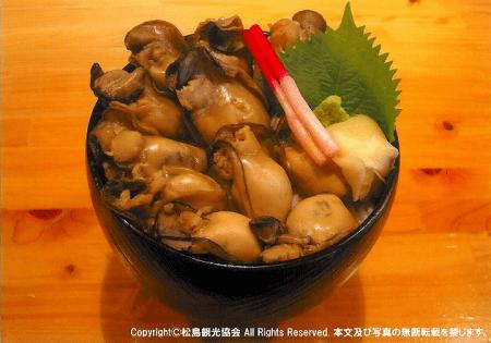 【11/1(木)〜3月まで】松島名物かき丼キャンペーン