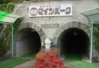 【12月9日(日)】細倉マインパーク ウィンターコンサート|マインパーク坑道内の音響効果を利用し、優しく響き渡る様々な楽器の音色を楽しめる