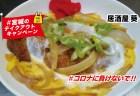 【店内飲食OK】フルセイルコーヒーの  ソーセージサンド ¥400(税別)フルセイルコーヒー イオンタウン佐沼店|#コロナに負けないで!#宮城のテイクアウトキャンペーン