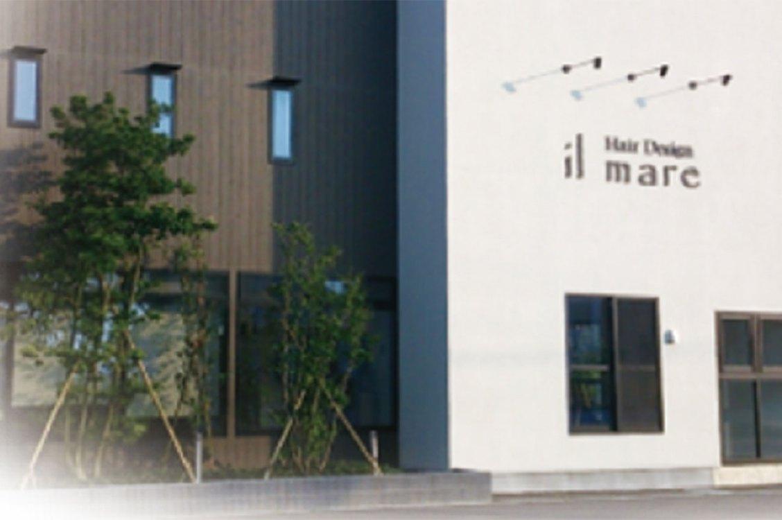ホワイトニングやってます!|【登米市豊里町】ヘアーデザイン イルマーレ リゾート型リラクゼーションサロン『IL MARE』|特許技術Perfect lash認定サロン