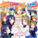 Super LOVE=Super LIVE!