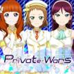 PrivateWars