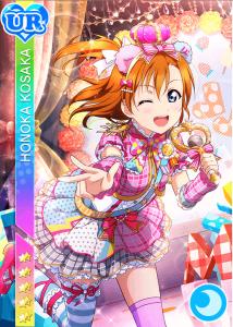 honoka-ur-kakuseigo-idol