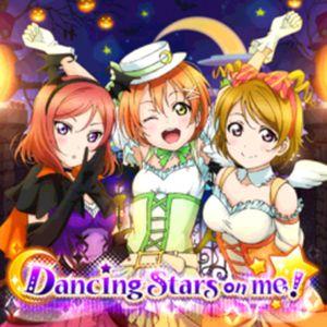 Dancing stars on me!(ダンスタ)