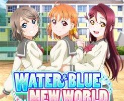 WATER BLUE NEW WORLD