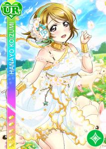 山羊座の女神